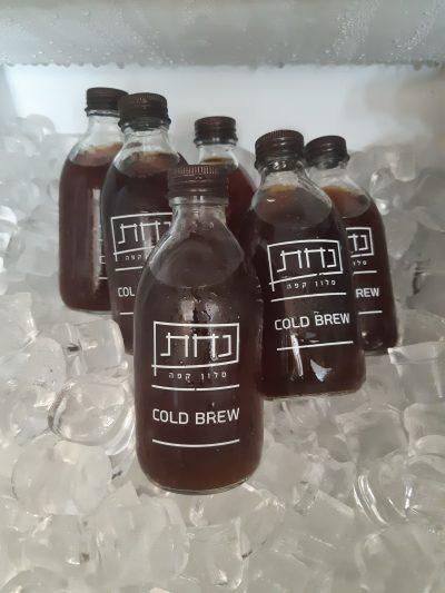 Nahat Cafe Cold Brew
