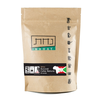 africa burundi | Nahat Cafe in the heart of Tel Aviv
